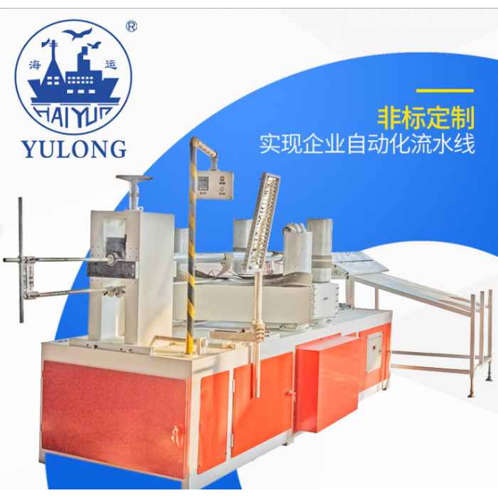 YL-601斜纹卷纸管机,全自动纸管机,螺旋卷纸管机定金