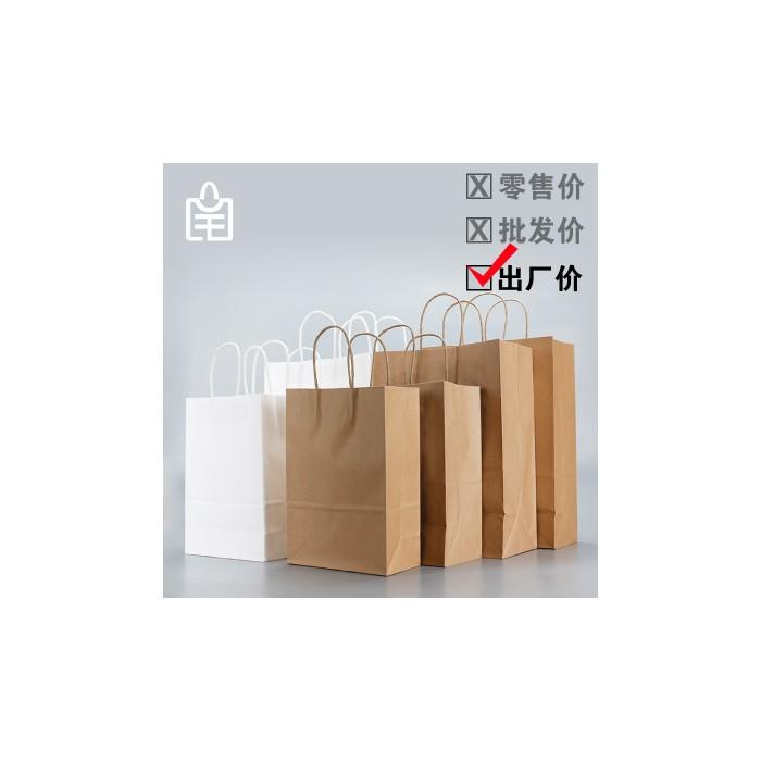 牛皮纸袋定制手提袋批发外卖打包袋奶茶袋logo包装袋服装礼品袋