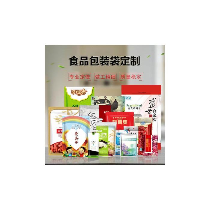印刷彩袋厂家直供 自封袋茶叶包装袋 铝箔自立袋塑料食品袋定制