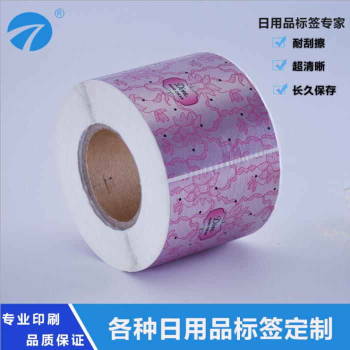厂家直销食品贴纸 玻璃水不干胶标签 珠光膜防水洗衣液标签 贴纸