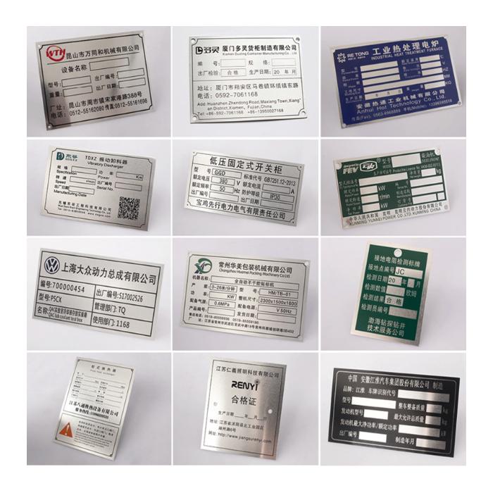 丝印腐蚀烤漆金属不锈钢标牌定做 机械设备铭牌订制条码铝牌制作