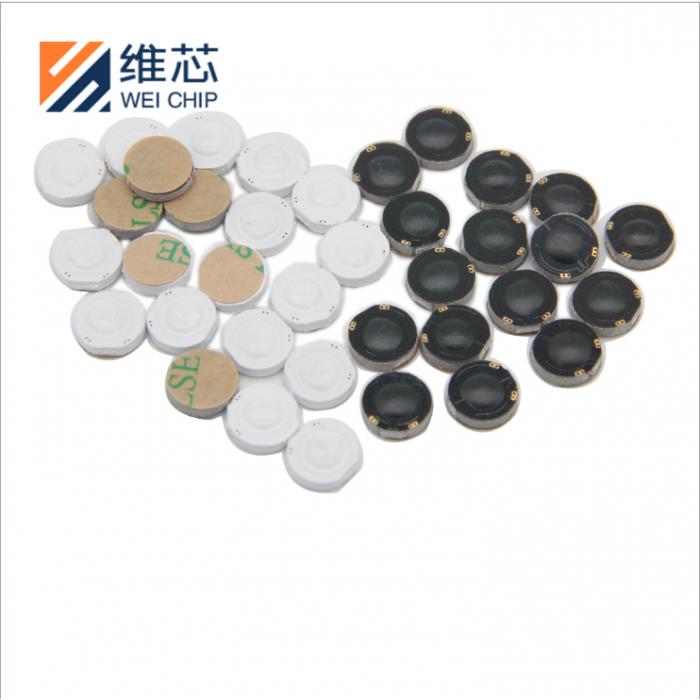 超高频rfid抗金属智能化管理标签 固定资产仓储物流管理