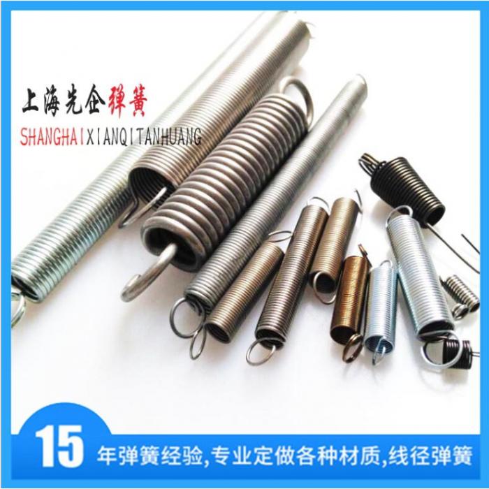 [拉簧]双钩定制 强力蹦床拉伸弹簧高强度镀锌不锈钢边沟弹簧现货