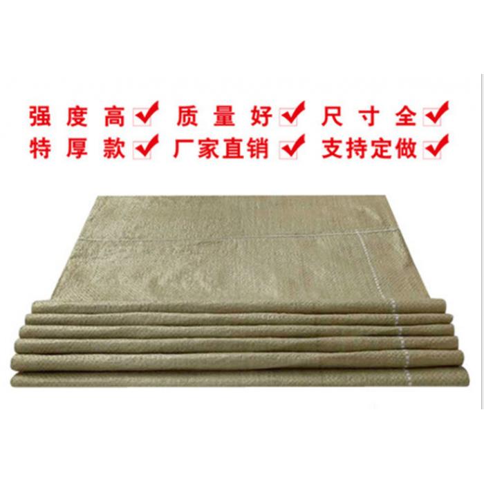 灰色编织袋75*113PP编织袋麸皮袋快递物流打包袋厂家直销编织袋