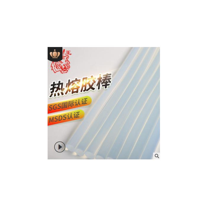 威王热熔胶 高粘热熔胶条 透明热熔胶棒(南北气候四季通用)