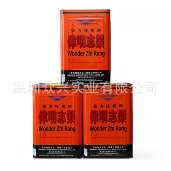 伟明 806-3 单面胶适合于塑胶 橡胶等材质之接着复合型胶粘剂批发