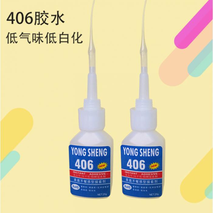 厂家直销406瞬间胶水 406快干胶水 406胶粘剂 强力复合型胶粘剂