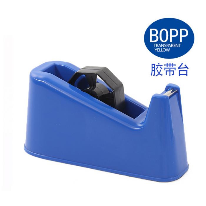 厂家直销 透明胶带切割器超市打包胶带台3CM宽塑料胶带座现货批发21.5*8.1*10.2CM