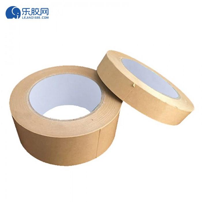 棕色牛皮纸胶带 6.0cm*20m  粘性强、耐高温 1箱