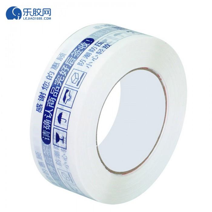 淘宝快递打包胶带 4.2cm*120m*48u 多规格可选 高粘性、耐低温 1卷