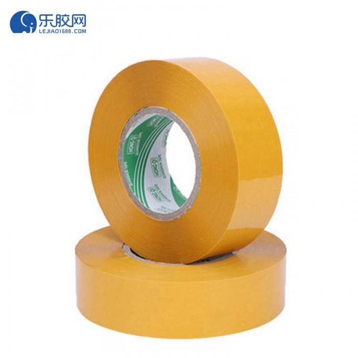 双面布胶(黄) 55cm*100m  粘性紧、缠绕紧 1箱