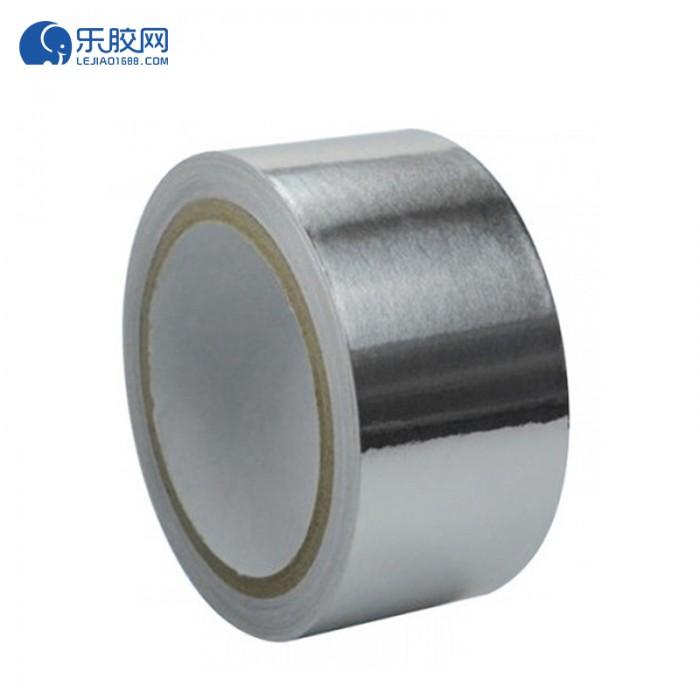 铝箔胶带 45*60 多规格可选  防水、防漏、耐高温 1箱