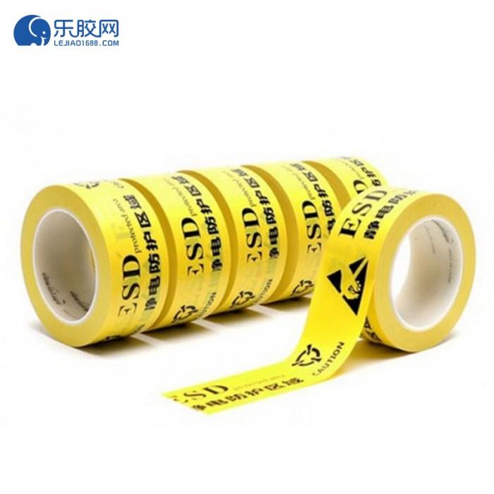 防静电标识警示胶带    48*20  粘性好、不脱胶 1箱