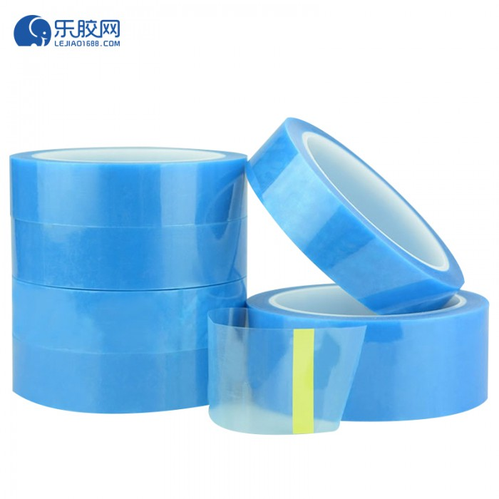 PET蓝色透明冰箱胶带  25cm*50米  粘性强、耐高温、易撕 1件