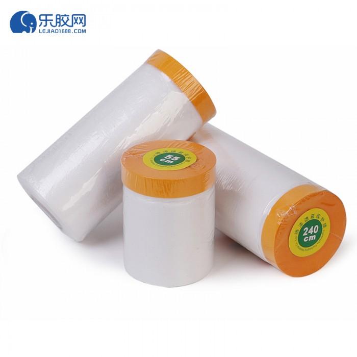 遮蔽保护膜 55mm*20m 多规格可选  不留胶、静电吸附 1件