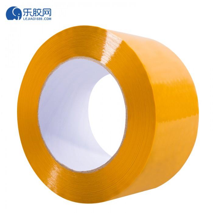 米黄封箱胶带 50mm*120m*52u 粘力强、不易断 1箱