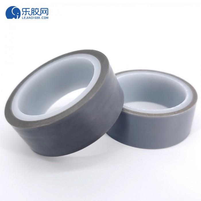 灰色铁氟龙膜胶带  30mm*10m*0.18mm  耐高温、耐腐蚀  1卷