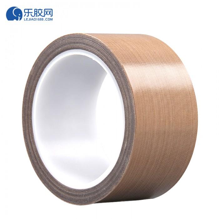 棕色铁氟龙纤维胶带 50mm*10m*0.13mm 耐高温、耐腐蚀  1卷