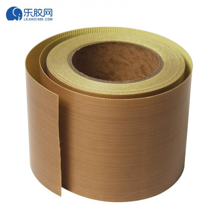 棕色铁氟龙纤维胶带(带离型纸)13mm*10m*0.13mm  耐高温  1卷