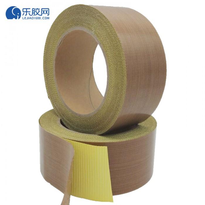棕色铁氟龙纤维胶带(带离型纸)19mm*10m*0.13mm  耐高温  1卷