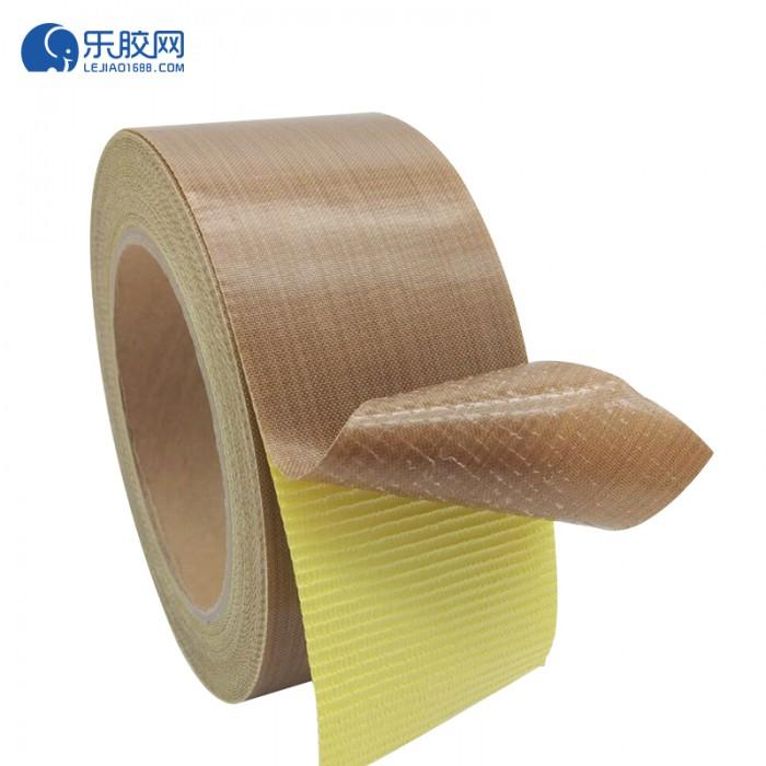 棕色铁氟龙纤维胶带(带离型纸)30mm*10m*0.13mm  耐高温  1卷