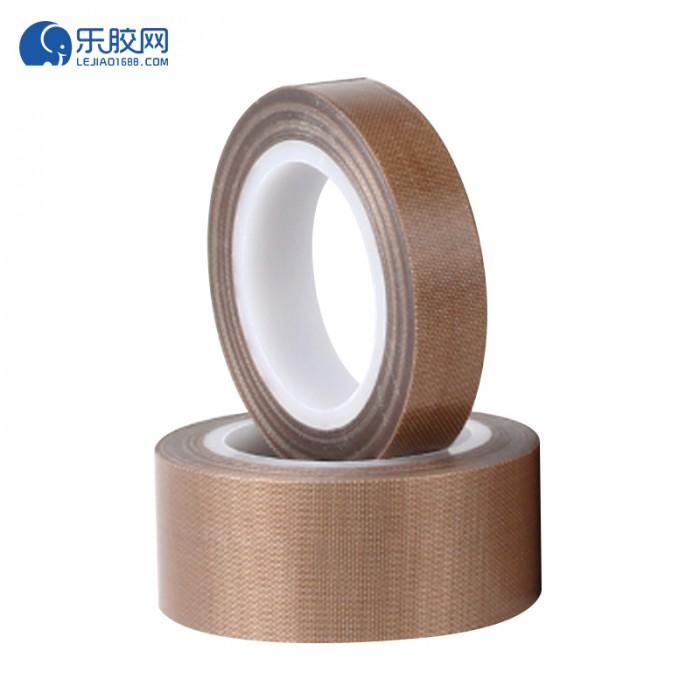 棕色铁氟龙纤维胶带 50mm*10m*0.18mm 耐高温、耐腐蚀  1卷