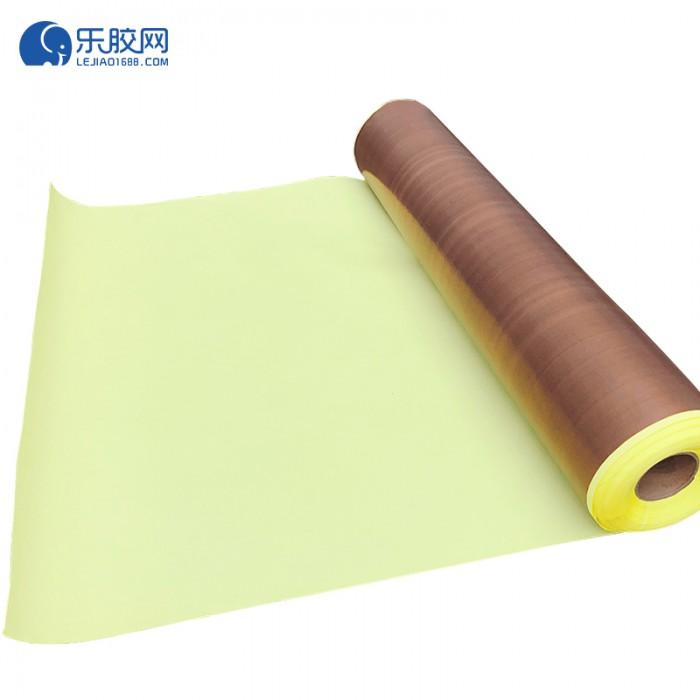 棕色铁氟龙纤维胶带(带离型纸)50mm*10m*0.18mm  耐高温  1卷