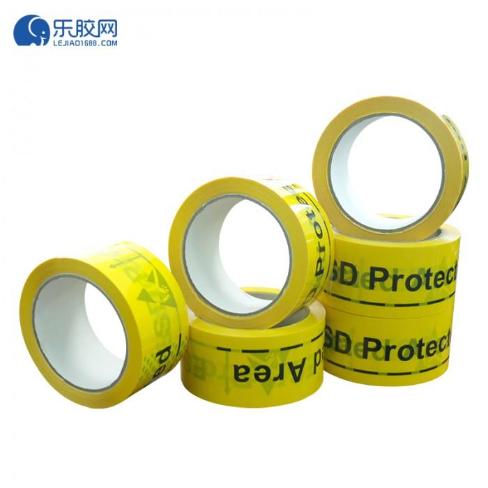 黄色防静电标识胶带  50mm*50m  防静电  1卷