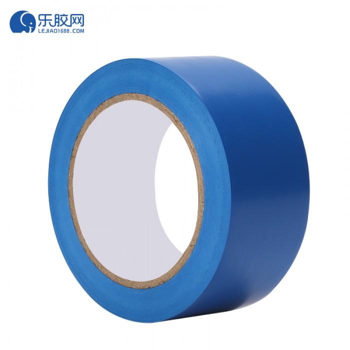 蓝色警示胶带 48mm*16m  防潮、防水 1箱