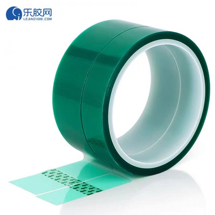 PET绿硅胶  16mm*66m  绝缘、耐高温 1卷