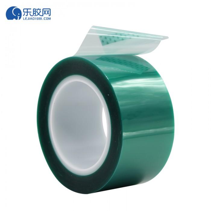 草绿色硅胶带 15mm*33m 绝缘、耐高温 1卷