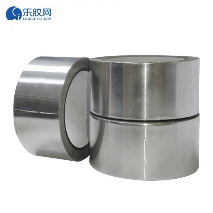 纯铝箔胶带 4.8cm*20m*0.05mm 耐高温、防水防火  1卷
