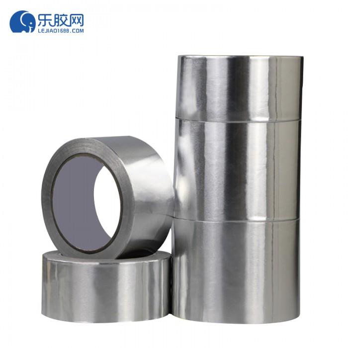 纯铝箔胶带 5cm*20m*0.05mm 耐高温、防水防火  1卷