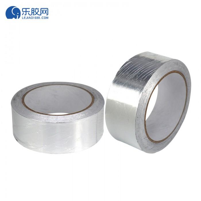 纯铝箔胶带 10cm*20m*0.05mm 耐高温、防水防火  1卷