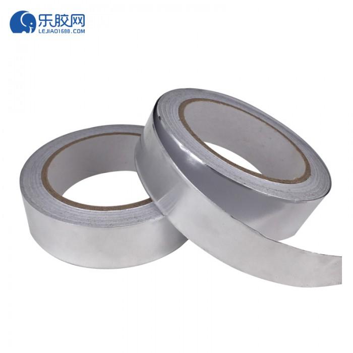 纯铝箔胶带 4.8cm*50m*0.05mm 耐高温、防水防火  1卷