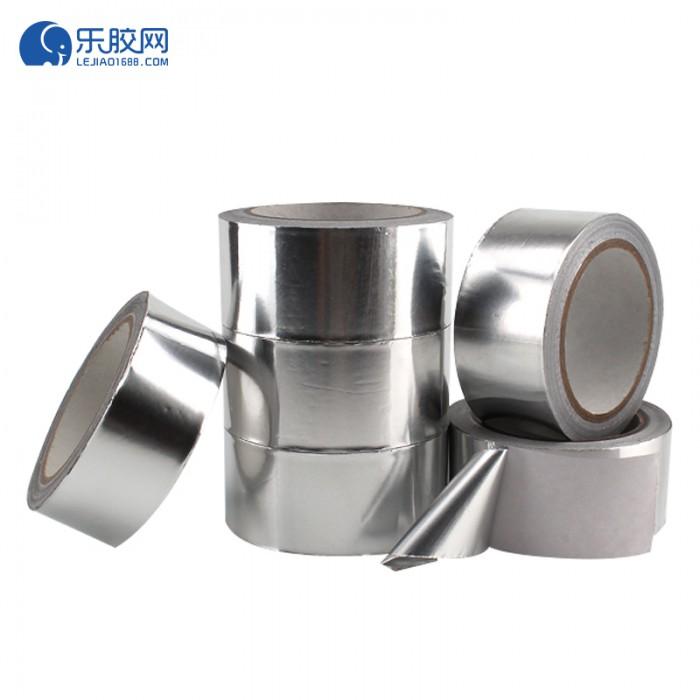 纯铝箔胶带 5cm*50m*0.05mm 耐高温、防水防火  1卷