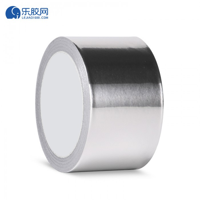 纯铝箔胶带 5cm*20m*0.08mm 耐高温、防水防火  1卷