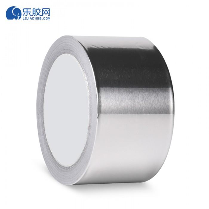 纯铝箔胶带 8cm*20m*0.08mm 耐高温、防水防火  1卷