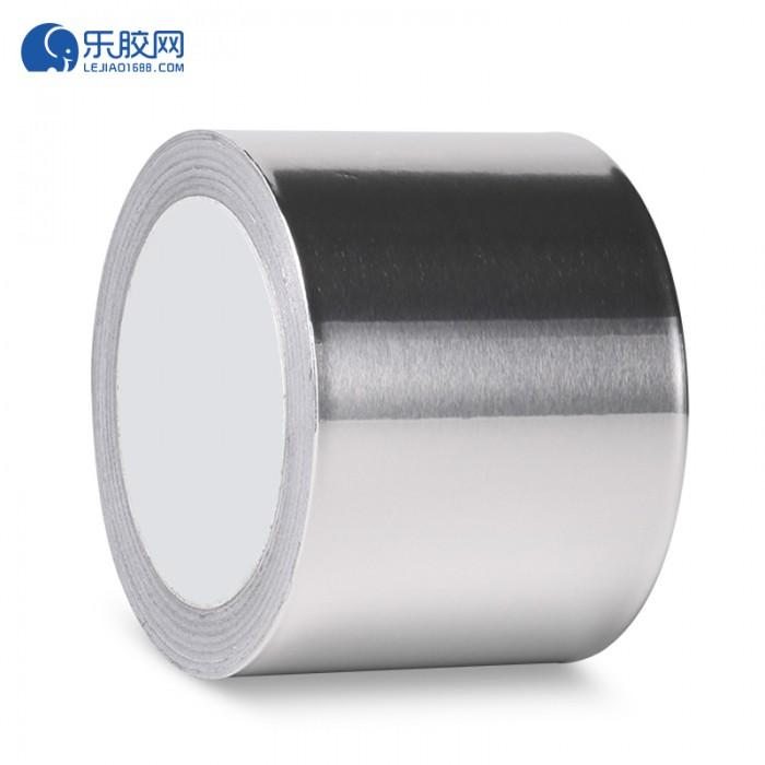 纯铝箔胶带 10cm*20m*0.08mm 耐高温、防水防火  1卷