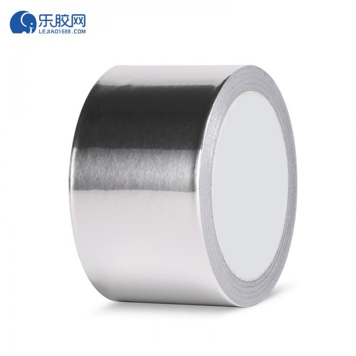 纯铝箔胶带 30cm*20m*0.08mm 耐高温、防水防火  1卷