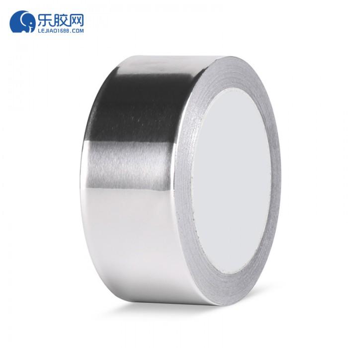 纯铝箔胶带 5cm*50m*0.08mm 耐高温、防水防火  1卷