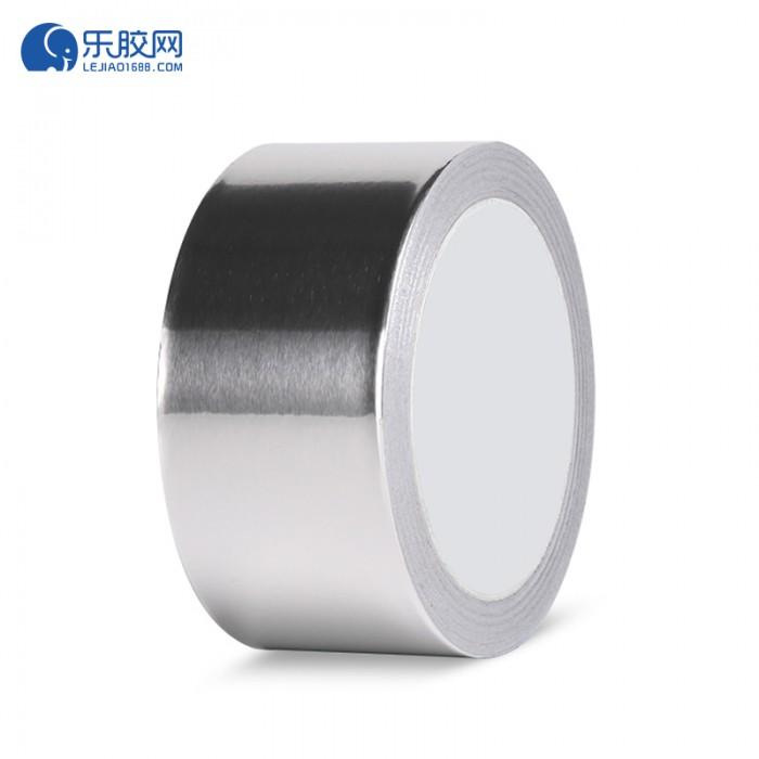 纯铝箔胶带 6cm*50m*0.08mm 耐高温、防水防火  1卷