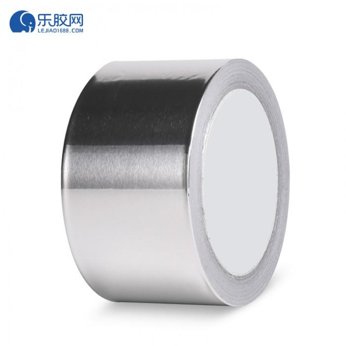 纯铝箔胶带 8cm*50m*0.08mm 耐高温、防水防火  1卷