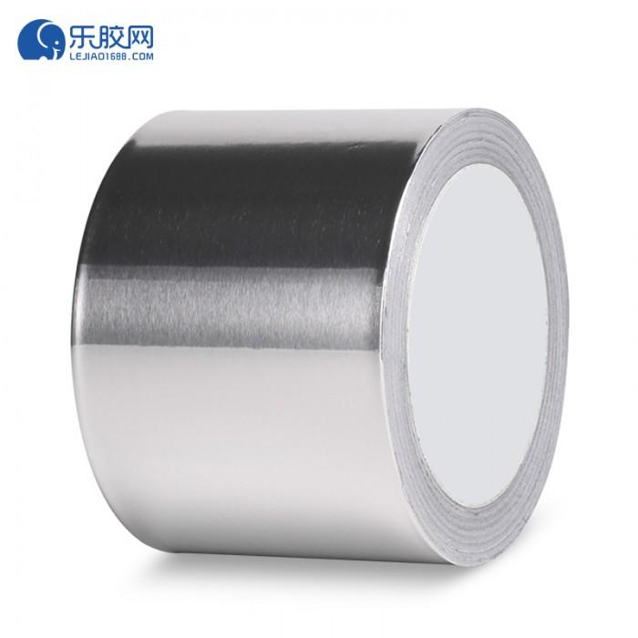 纯铝箔胶带 10cm*50m*0.08mm 耐高温、防水防火  1卷