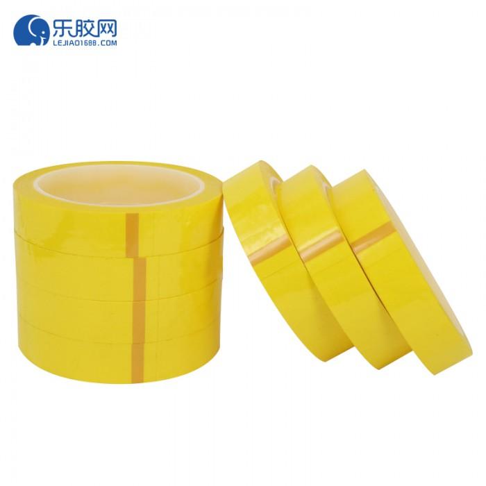 黄色玛拉胶带   1cm*66m  绝缘、耐高温  1卷