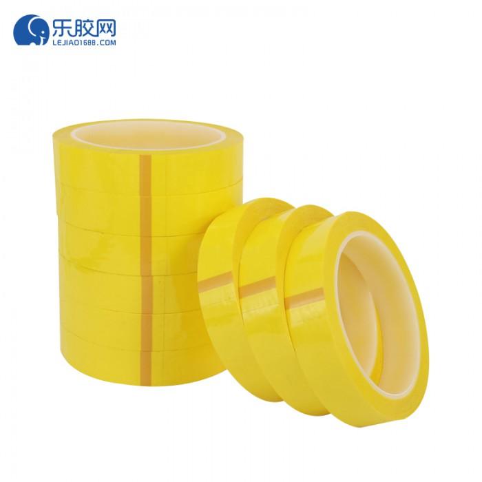 黄色玛拉胶带   2cm*66m   绝缘、耐高温  1卷