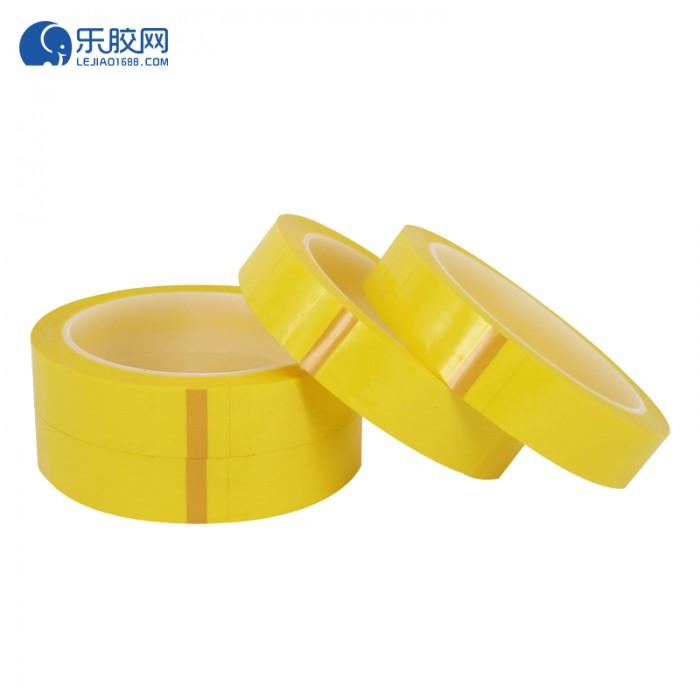 黄色玛拉胶带   2.5cm*66m      绝缘、耐高温  1卷