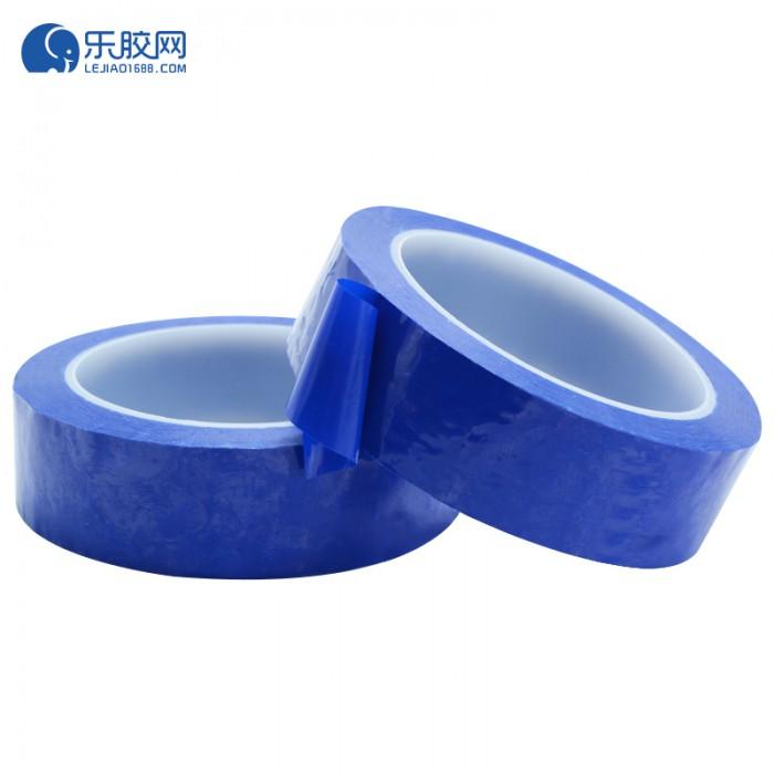 蓝色玛拉胶带   0.8cm*66m  绝缘、耐高温  1卷