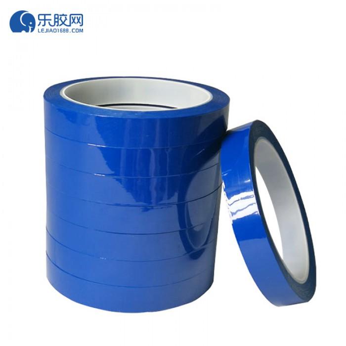 蓝色玛拉胶带   1cm*66m  绝缘、耐高温  1卷
