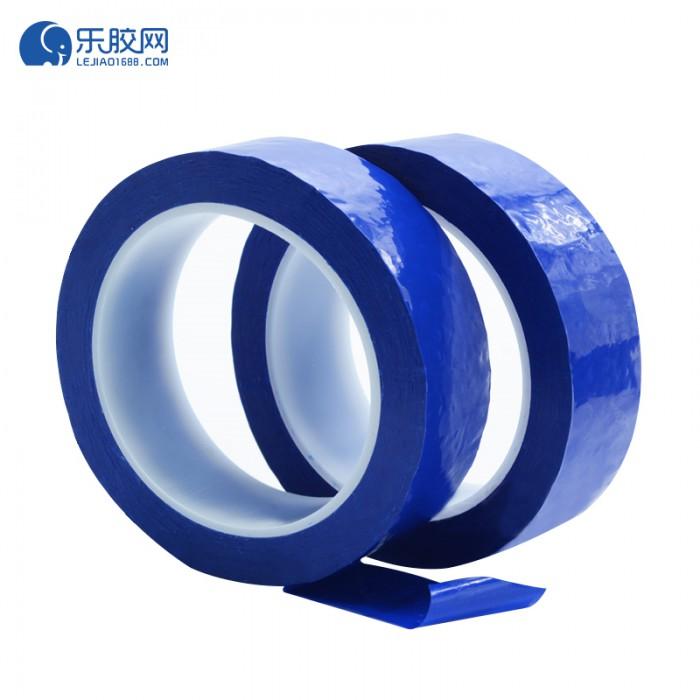 蓝色玛拉胶带   1.5cm*66m  绝缘、耐高温  1卷